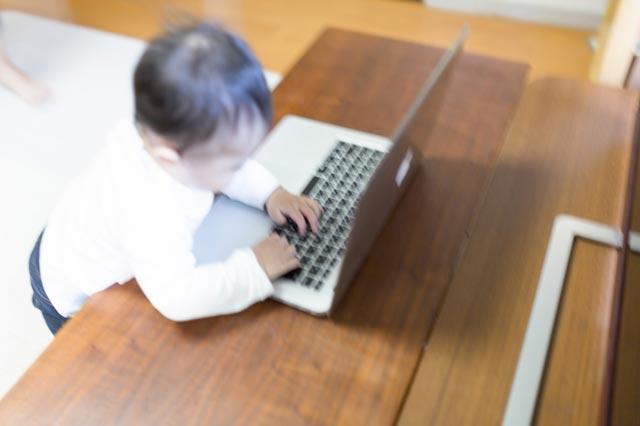 パソコン歴1年未満でもネット副業で収入を得る方法