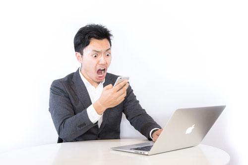 【満員御礼】紹介・販売は一時停止もしくは終了しました。